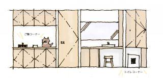 「猫と暮らす中庭テラスのある家」の間取り(2/2) | 平屋・28坪・1LDK